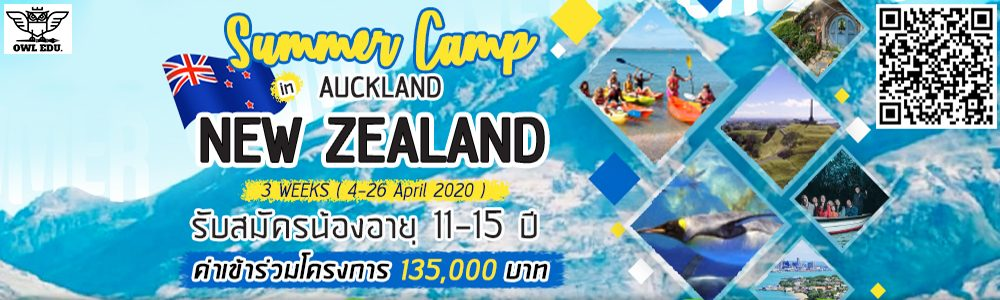Summer Camp in Auckland – New zealand April 2020