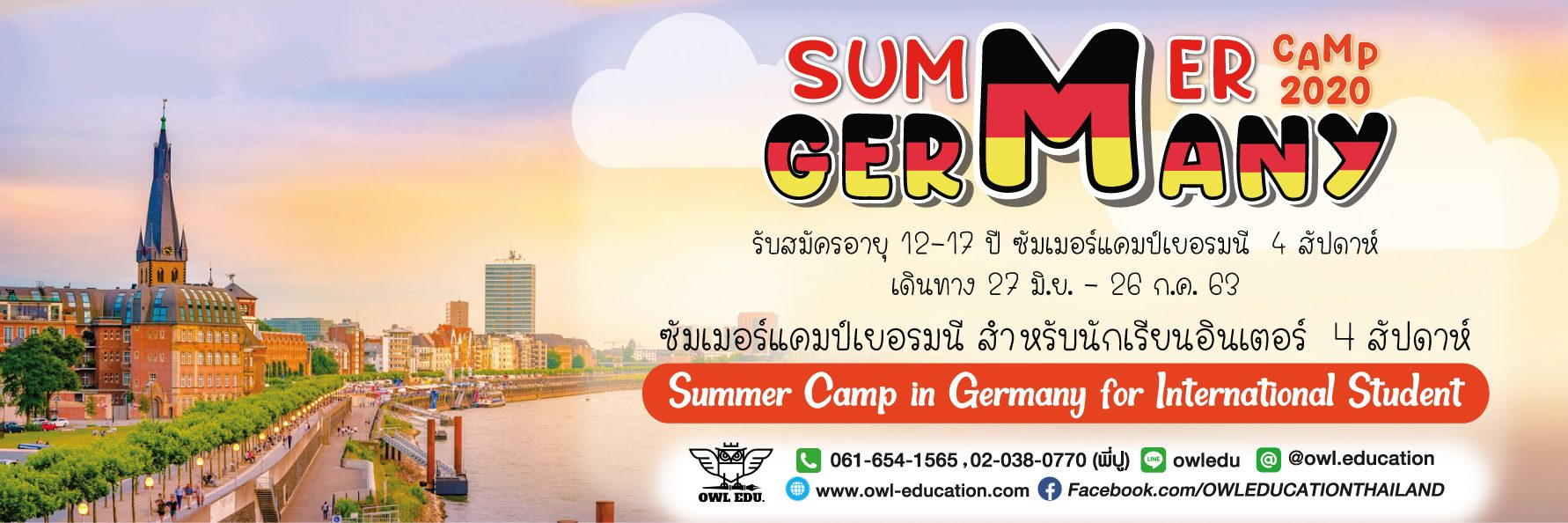 Summer Camp germany for International Student